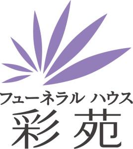 3/1 リクナビ SUPER LIVEに参加します!