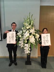 4/23 ラストチャンス!会社説明会