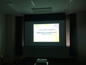 インターンシップ最終日(^O^)