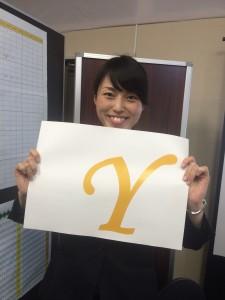 4/24 祝CSチェック、合格!