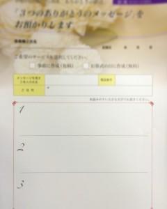 11/28 インターンシップまであと4日!