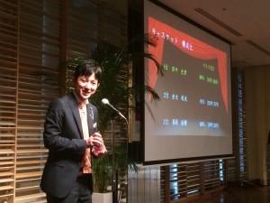 3/17 彩苑ギネス! 田中